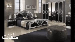 احدث غرف نوم