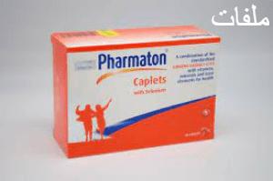 فيتامين للاطفال