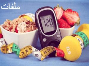 نسبة السكر بعد الأكل 180